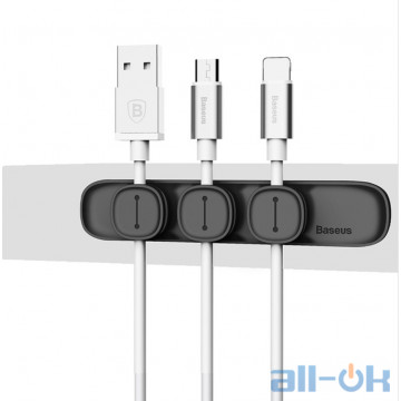 Baseus Magnetic Cable Organizer Black с 3мя клипсами