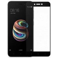 Защитное Стекло Xiaomi Redmi Note 5A 3D Black