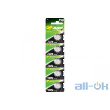 Батарейка Lithium CR2016 GP CR2016 U5