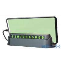 Тимчасова карта парковки (автовізитка) QP82351 Тримач для смартфону Ароматизатор