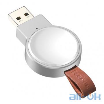 Беспроводное зарядное устройство Baseus Qi BS-IW02 для Apple Watch 1-4 series White