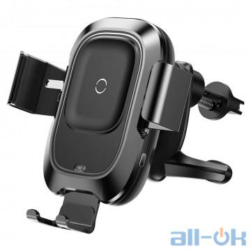 Автомобильный держатель для смартфона Baseus Smart Vehicle Car Wireless Charger Black (WXZN-01) UA UCRF