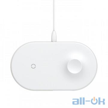 Бездротовий зарядний пристрій Baseus Wireless Charging Smart White (WX2IN1P20-02)