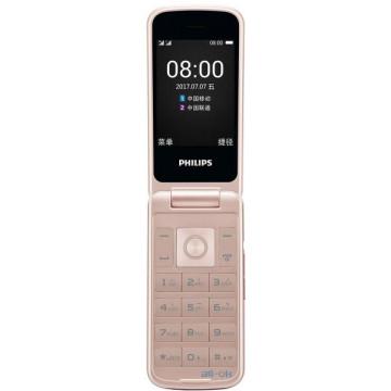 Philips Xenium E255 White UA UCRF