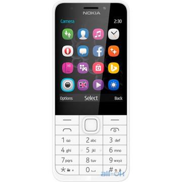Nokia 230 Dual Silver White (A00026972) UA UCRF