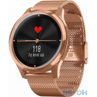 Garmin Vivomove Luxe 18K Rose Gold PVD Stainless Steel w. Rose Gold Milanese B. (010-02241-24)