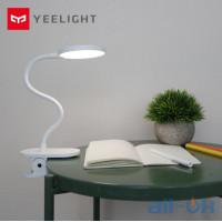 Настільна лампа Xiaomi Yeelight  Smart Table Lamp White Round