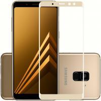 Защитное Стекло для Samsung A730 (A8 Plus-2018) 3D Gold