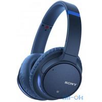 Наушники с микрофоном Sony WH-CH700NL blue (WH-CH700NL)