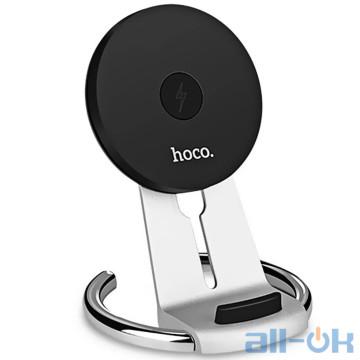 Беспроводное зарядное устройство Hoco CW5 1.8A FastCharge Silver
