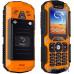 Sigma mobile X-treme IT67m Black-Orange UA UCRF — интернет магазин All-Ok. Фото 2