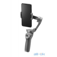 DJI Osmo Mobile 3 Combo Kit (CP.OS.00000040.01) UA UCRF