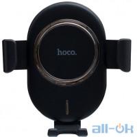 Автомобільний тримач - безпровідне зарядне Hoco CW17 Wireless Charging Black