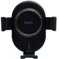 Автомобильный держатель - беспроводная зарядка Hoco CW17 Wireless Charging Black
