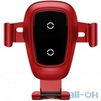 Автомобільний тримач - безпровідне зарядне Baseus Metal Wireless Charger Gravity Car Mount Red (WXYL-B09)