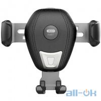 Автомобільний тримач - безпровідне зарядне XO WX009 Qi 10W XO-WX009 Black