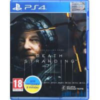 Гра Death Stranding (PS4, Російська версія)
