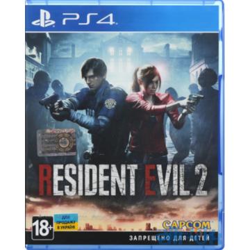 Игра Resident Evil 2: Remake (PS4, Русские субтитры)