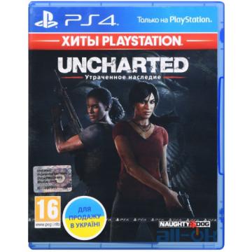 Игра Uncharted: Утраченное наследие (The Lost Legacy) - Хиты PlayStation (PS4, Русская версия)