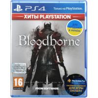 Гра Bloodborne: Породження крові (PS4, Російська версія)