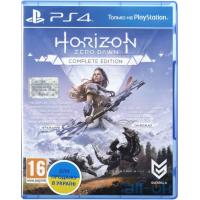 Игра Horizon Zero Dawn - Complete Edition (PS4, Русская версия)