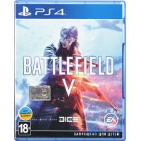 Гра Battlefield 5 (PS4, Російська версія)