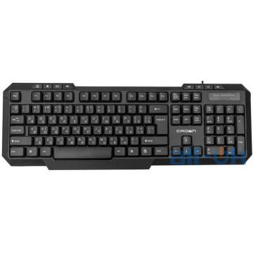 Клавиатура Crown CMK-15 USB