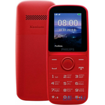 Philips E109 Xenium Red UA UCRF