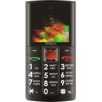Sigma mobile Comfort 50 SOLO Black