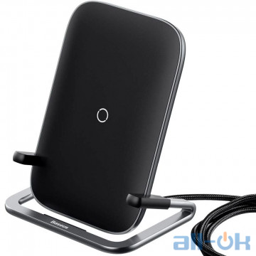 Беспроводное зарядное устройство Baseus Rib Horizontal and Vertical Wireless Charger Black (WXPG-01)
