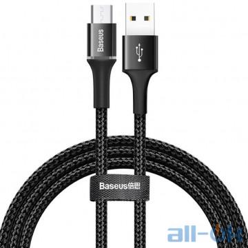 Кабель Micro USB Baseus Halo Data Cable USB For Micro 2A 1m Black (CAMGH-B01)