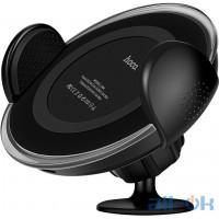 Автомобільний тримач - безпровідне зарядне HOCO CW4 Car Qi Wireless Charging Black