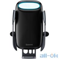 Автомобільний тримач - безпровідне зарядне Baseus Aurora Electric Holder Wireless Charging Black (WXHW02-01)