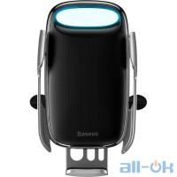 Автомобільний тримач - безпровідне зарядне Baseus Aurora Electric Holder Wireless Charging Silver (WXHW02-0S)