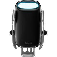 Автомобильный держатель - беспроводная зарядка Baseus Aurora Electric Holder Wireless Charging Silver (WXHW02-0S)