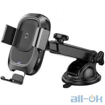 Автомобильный держатель для смартфона Baseus Smart Vehicle Bracket Wireless Charger (WXZN-B01)