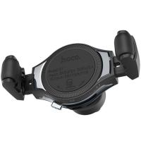 Автомобильный держатель для смартфона Hoco S1 Fast Wireless Charge Gray