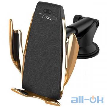 Автомобильный держатель для смартфона Hoco CA34 Elegant Automatic Induction Wireless Charging (Gold)