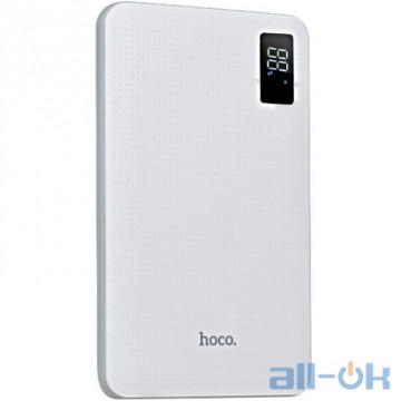 Внешний аккумулятор (Power Bank) Hoco B24 30000 mAh White