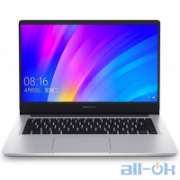 Ноутбук Xiaomi RedmiBook 14 Ryzen 7 8/512GB Radeon Vega10 Silver (JYU4212CN)