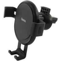 Автомобильный держатель для смартфона HOCO CA56 Black