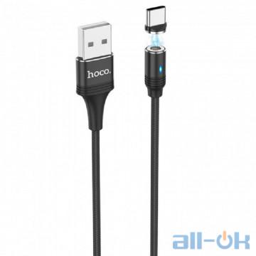 Кабель Hoco U76 Fresh Magnetic USB-Type-C Cable 1.2m (Black)