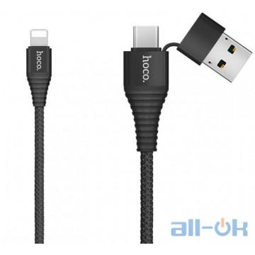 Кабель Hoco U26 Multi-Functional USB/Type-C to Lightning Cable (1m)