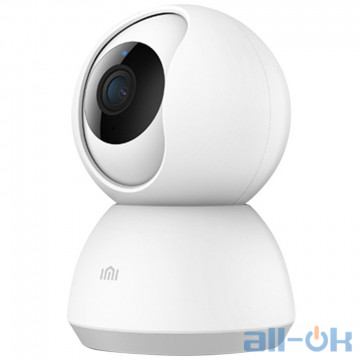 IP-камера видеонаблюдения iMi Home Security 1080p White Global (CMSXJ13B)