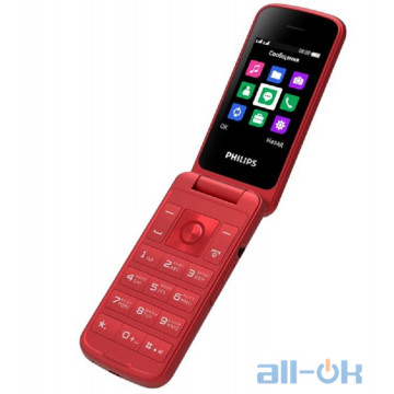 Philips Xenium E255 Red UA UCRF