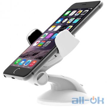 Автомобильный держатель для смартфона iOttie Easy Flex 3 Car Mount Holder Desk Stand for iPhone 6s/6 and Smartphone- White (HLCRIO108WH)