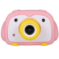 "Детская цифровая фото-видео камера DUO Camera 2"" LCD UL-2033 1080P, 12MP Pink"