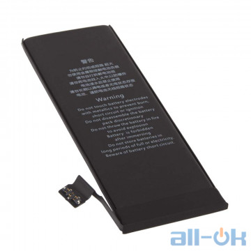 Аккумулятор BASEUS для iPhone 5S |1560mAh|