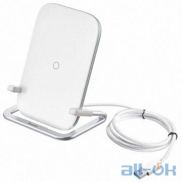 Беспроводное зарядное устройство Baseus Rib Horizontal and Vertical Wireless Charger White (WXPG-02)