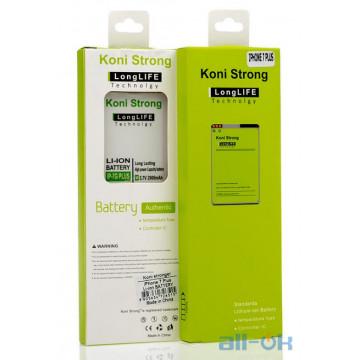 Аккумулятор Koni Strong для Apple iPhone  7 Plus |2900mAh|